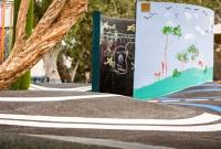 Suneden Special School Playground-36