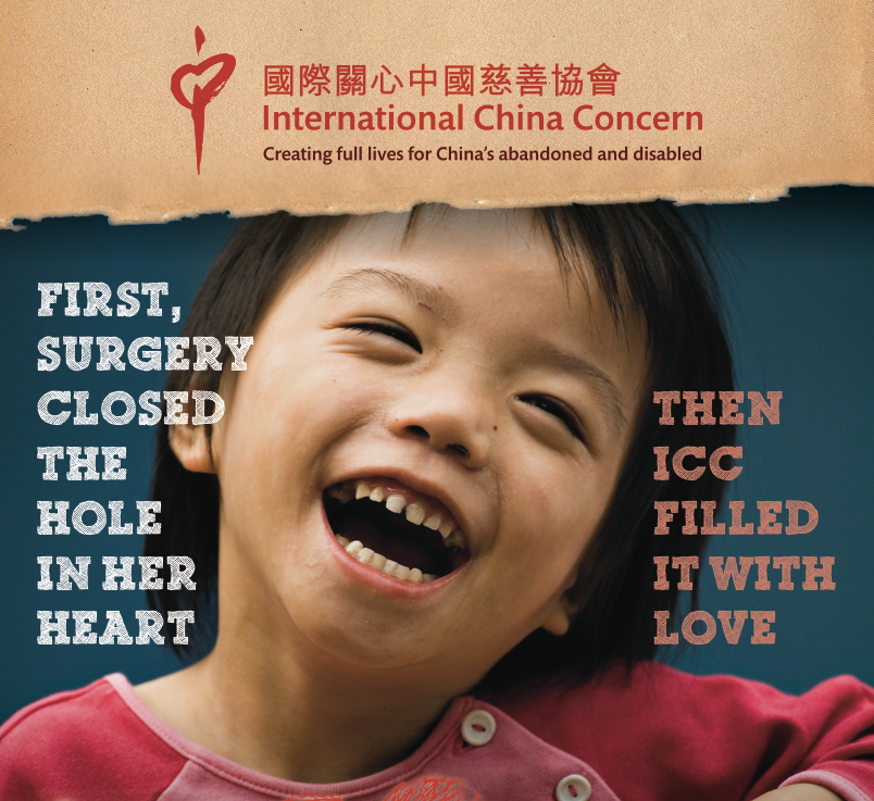 International China Concern- girl